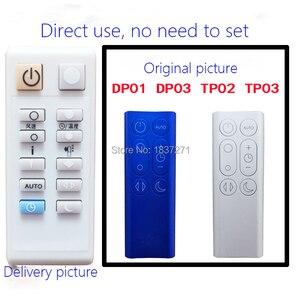 Image 4 - A distanza di controllo per DYSON HP02 HP03 HP00 HP01 DP04 TP04 DP01 DP03 TP02 TP03 BP01 Moltiplicatore Aria Ventola Di Raffreddamento