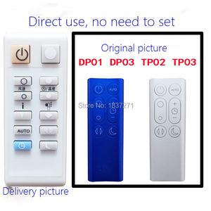 Image 4 - リモート制御ダイソンHP02 HP03 HP00 HP01 DP04 TP04 DP01 DP03 TP02 TP03 BP01 空気乗数冷却ファン