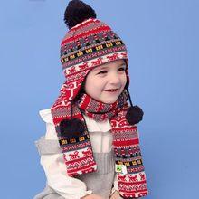 Детская зимняя шапка с пушистым помпоном, теплая подкладка, шапка-ушанка, длинный шарф C90E