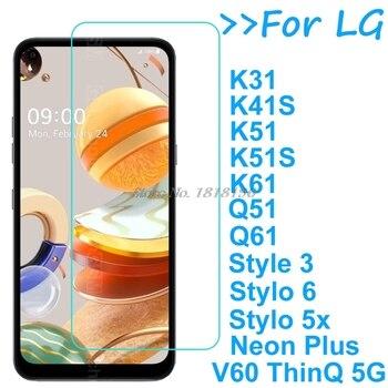 Перейти на Алиэкспресс и купить Для LG Neon Plus Style3 Stylo 5x6 Закаленное стекло Защитная пленка для экрана LG K31 K41 K51 K61 Q51 Q61 V60 Защитное стекло для экрана