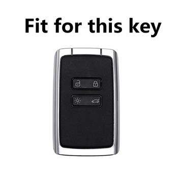 Car Key Case For Renault Koleos Kadjar Scenic Megane Sandero Espace Clio Captur Kangoo  Laguna Talisman Twingo Carbon Fibe Cover