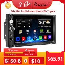 Podofo 2din راديو السيارة 2 + 32G أندرويد لتحديد المواقع نافي سيارة مشغل وسائط متعددة لشركة فولكس فاجن تويوتا جولف نيسان هيونداي كيا CR V autoradio