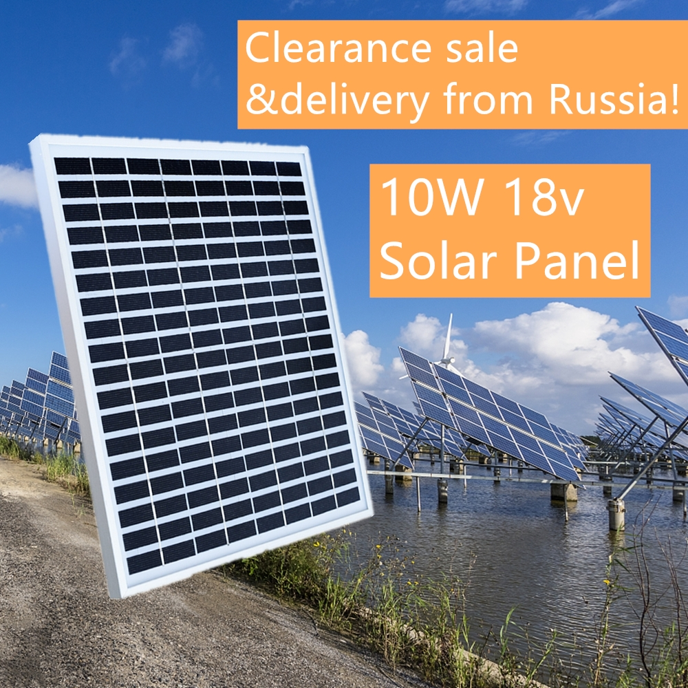 Boguang 10Watt glass solar panel cell pv module 18V high quality Photovoltaic  light battery SOLAR China charger 330*285*17