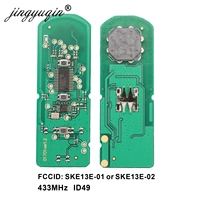 Jingyuqin chave eletrônica inteligente  433mhz 3bt  para mazda CX-3 CX-5 axela atence SKE13E-01 /SKE13E-02  controle remoto do carro controle de controle