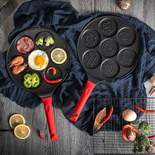 Multifunctional 7-Hole Breakfast Frying Pan Non-stick Waffles Maker Omelet Egg Mold Ham Pancake Grill Cooking Pot Kitchen Tools недорого