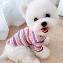 Полосатые радужные хлопковые футболки для собак, Осень-зима, домашняя комфортная одежда для домашних животных, пижамы для кошек, щенков, Одежда для животных, чихуахуа, Мопса