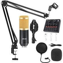 ميكروفون مكثف احترافي BM800 ، استوديو تسجيل الكمبيوتر ، الهاتف الخلوي ، كاريوكي Bm 800 ، مع بطاقة الصوت