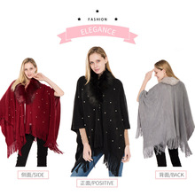 New autumn and winter pearl knitted cardigan shawl for women with European American fur collar warm split cape  шарф