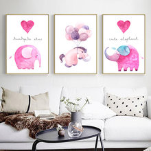 Scandinavian Little Fresh Fuchsia Horse Elephant Ballon Children's Room Decorative Mural Cartoon Lovable Animal Prints Wall Art(China)