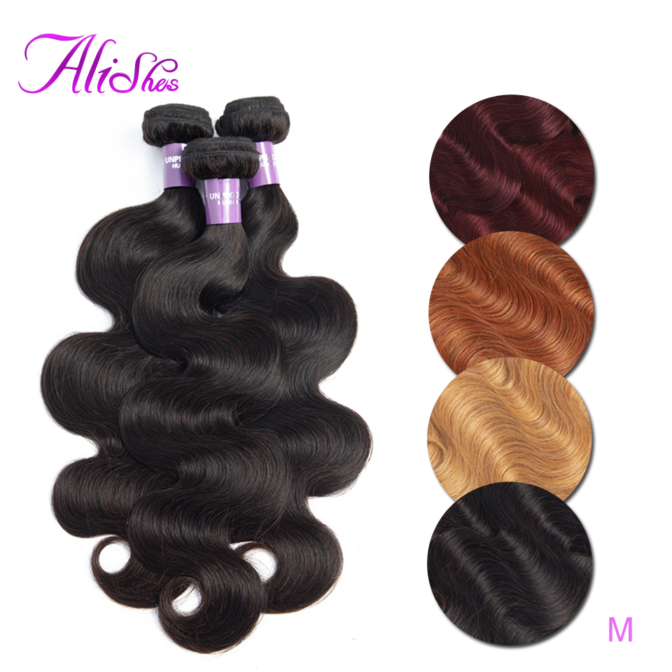 Alishes Brazilian Body Wave Hair two tone color 1b 27 30 99j Ombre Human Hair 1/3/4 Bundles Deals 10-26 inch Remy Hair Weaves