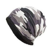 Новая мужская женская модная мешковатая камуфляжная зимняя утолщенная теплая шапка бини для альпинизма спортивная вязаная шапка# xm3