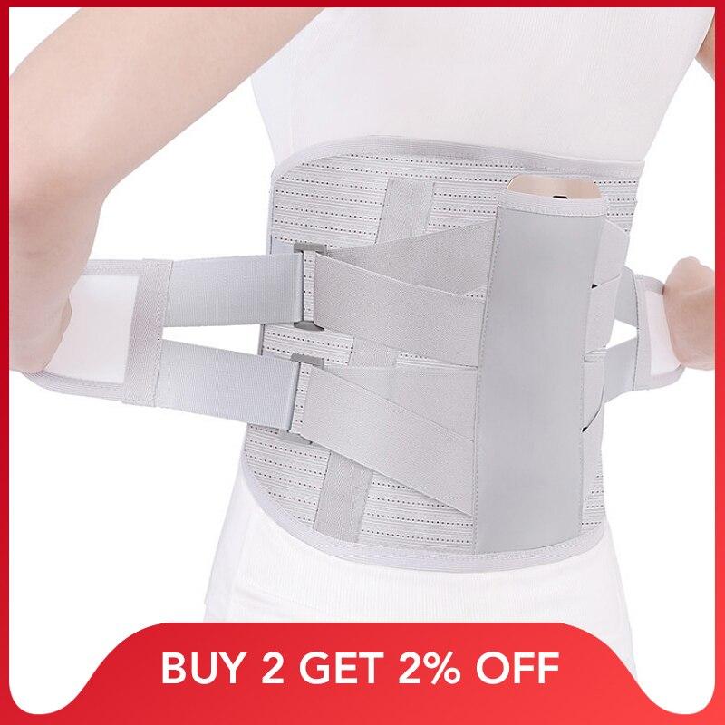 Lumbar Support Belt Lumbar Disc Herniation Medica Strain Pain Relief Waist Back Lumbar Spine Brace Men Adjustable Elastic Fixed