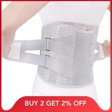 купить Lumbar Support Belt Lumbar Disc Herniation Medica Strain Pain Relief Waist Back Lumbar Spine Brace Men Adjustable Elastic Fixed по цене 1480.34 рублей