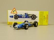 Dinky toys 1:43 matra f1 다이 캐스트 모델 자동차