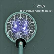 Складная электрическая ловушка для комаров перезаряжаемая креативная