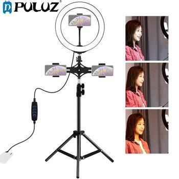PULUZ 10.2/11.8 inch LED Selfie Ring Light &1.1m Light Stand &Cell Phone Holder For Photo Studio YouTube Vlogging Video Shooting