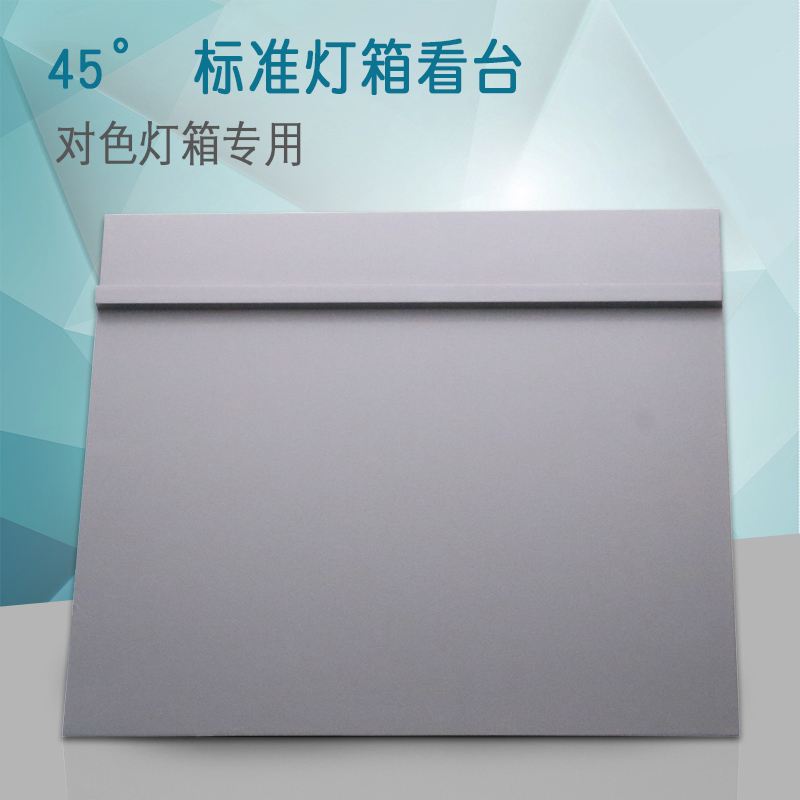 45° standard light source color light box stand kanban slanted board items display stand(China)
