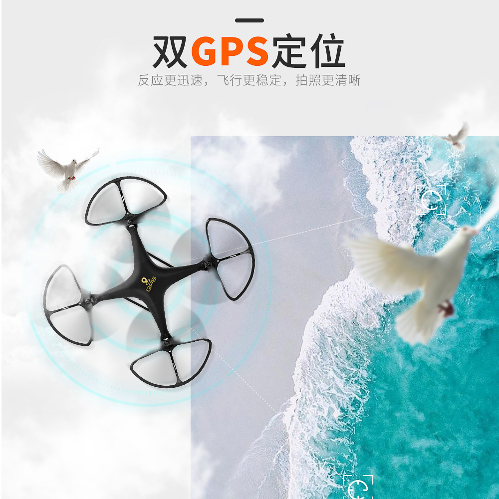 Jd-x25 Double GPS Positioning Return Unmanned Aerial Vehicle High-definition Aerial Remote-control Aircraft With Follow Quadcopt