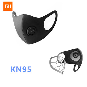 Original Xiaomi Smartmi Mask Anti-haze Face Mask Adjustable Ear Hanging Structure Mask Fashion 3D Comfortable Face Masks