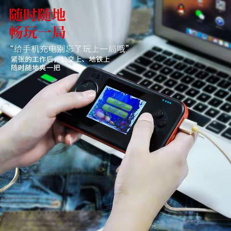charging playing games 8000mAh Battery power bank Retro Video Handheld Game Console 2.8 Inch Color LCD Game Player Built-in image