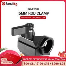 SmallRig abrazadera de varilla de 15mm para montaje de accesorios adicionales para micrófono de cámara o Monitor, accesorio DIY 1995