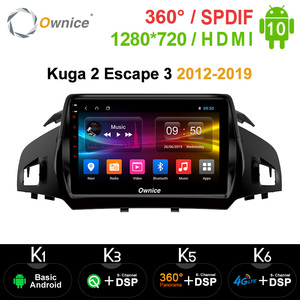 Image 1 - مشغل راديو مزود بنظام تشغيل أندرويد 10.0 2 din 8Core DSP للسيارة الجيل الرابع 4G LTE مع خاصية الملاحة ونظام تحديد المواقع مشغل دي في دي k3 k5 k6 لسيارات فورد كوغا 2 Escape 3 2012 2019 SPDIF Audio