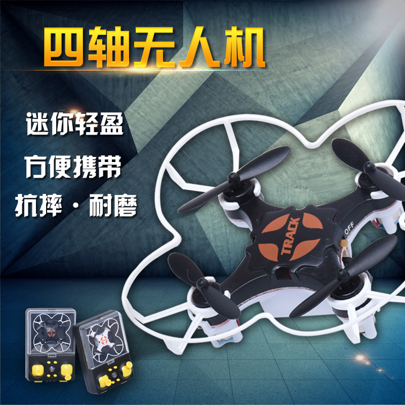 Qs5016 Mini Quadcopter Infrared With Gyroscope Pocket Unmanned Aerial Vehicle Drop-resistant Remote Control Toy Plane