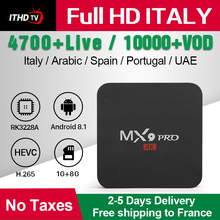 IPTV Italy French IP TV France ITHDTV MX9Pro Android 8.1 1G+8G Portugal Turkey 1 Year Box