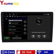 אוקטה Core אנדרואיד 9.0 DVD לרכב מולטימדיה נגן Gps לניסן Juke הקאשקאי Almera x שביל הערה X TRAIL 2Din אוניברסלי