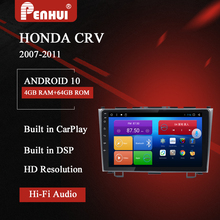 DVD del coche para Honda CRV (2007-2011) auto Radio Multimedia reproductor de Video GPS de navegación Android 10,0 doble Din