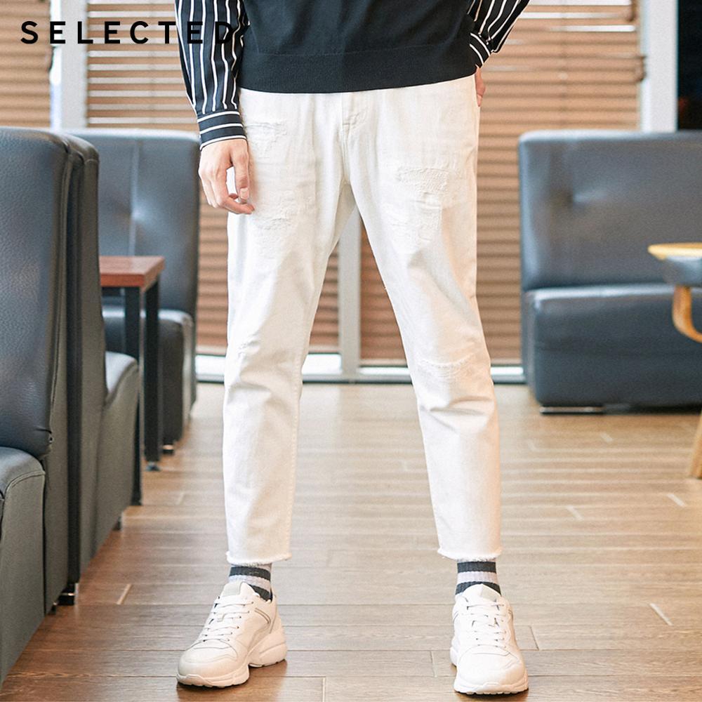 SELECTED Men's 100% Cotton Denim Pants Ripped Crop Jeans S|419232522