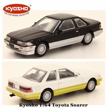 Kyosho 164 Toyota Soarer Diecast Model Auto