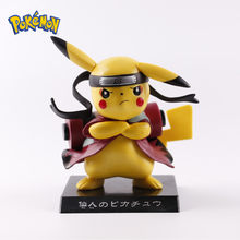 Figuras de Naruto Anime de Pokémon Pikachu Cos Uzumaki, muñeco coleccionable de bolsillo para juguetes de PVC, figura de acción Shippuden