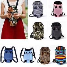 Malha pet cão portador mochila respirável camuflagem produtos de viagem ao ar livre sacos para pequeno cão gato chihuahua malha mochila