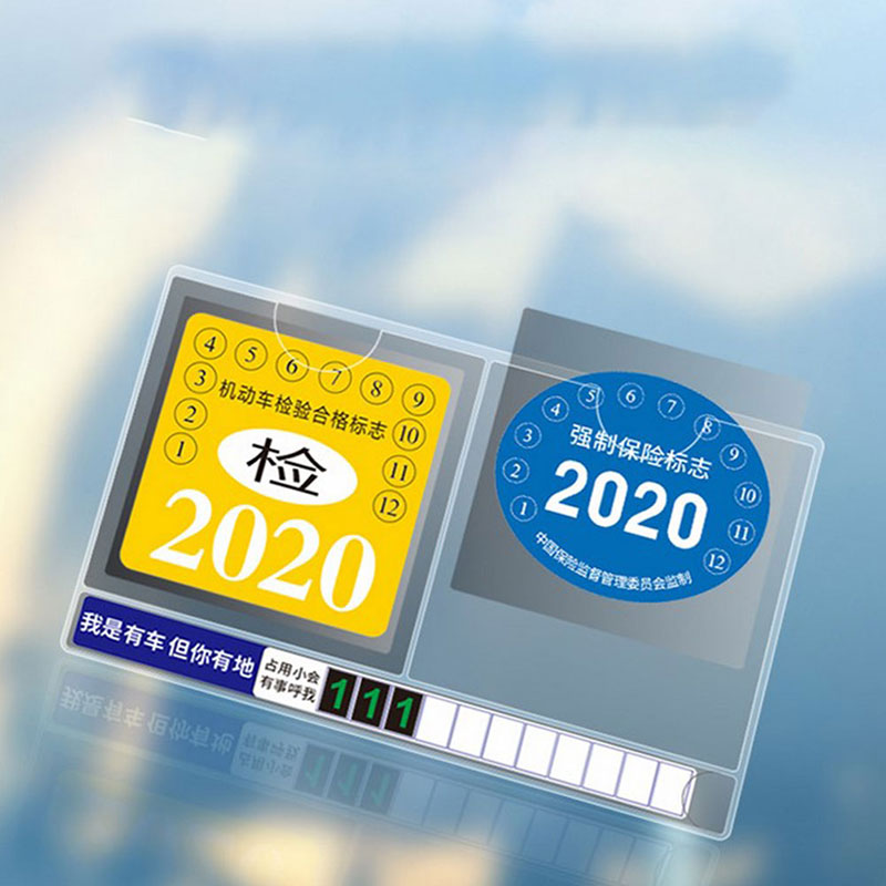 1PC Car Electrostatic Paste Parking Card Telephone Number Window Clearnspection Film