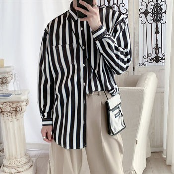 Striped Shirt Men's Fashion Dress Shirt Mens Contrast Color Business Casual Shirt Men Streetwear Wild Loose Long Sleeve Shirt contrast vertical striped shirt