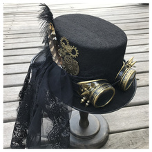 2019 Fashion Women Handmade Steampunk Top Hat With Gear Glasses and Lace Stage Magic Hat Party Hat Size 57CM Steampunk Hat