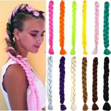 MUMUPI 82Inch Synthetic Jumbo Braids hair 20 Colors Availabl