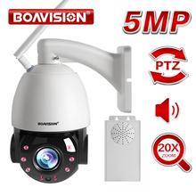20 krotny Zoom optyczny 1080P 5MP bezprzewodowa kamera PTZ kamera IP kopułkowa WIFI zewnętrzna wodoodporna IR 80m kamera do monitoringu CCTV dwukierunkowa Audio CamHi