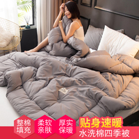 Thicken Winter Comforter Imitate lambs wool Warm bed duvet camoFleece quilt AB side camel patchwork quilts home textile flannel