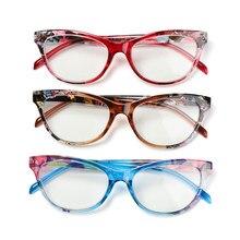 1pc moda vintage óculos de leitura mulheres de alta definição hyperopia transparente óculos ópticos com diopter + 1.0 ~ + 4.0