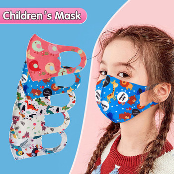 1Pcs Children Kids Boys Girls Washable Adjustable Cartoon Lovely Mouth Cover Baby Protect Face Mask Respirator Mouth Masks