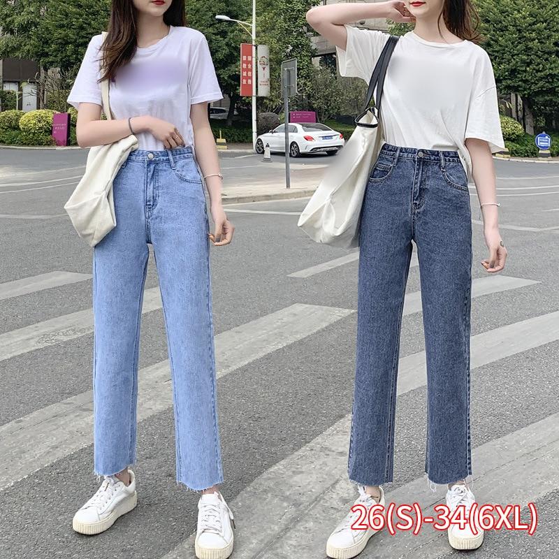 New High Waist Straight Jeans Women Casual Loose Wide Legs Pants Plus Size Denim Lady Pipe Pants Light Blue