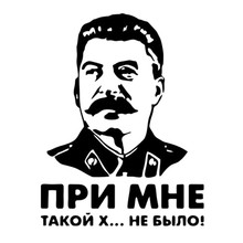 Stalin Decalcomania Del Vinile Merda con Me Non C'era Ad Esempio Leader Urss Adesivo Posteriore Dell'automobile Parabrezza Finestra Decalcomanie Paraurti(China)