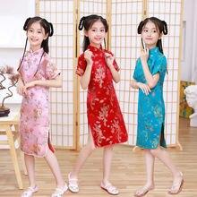 Китайское традиционное детское шелковое платье Чонсам; Детская