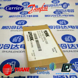 022-00932-000 York air-cooled piston machine