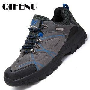 Image 1 - 秋のクラシックメンズカジュアルシューズメンズハイキング靴ジョギングライトスポーツの靴新しいのスニーカーウォーキング摩耗抵抗
