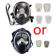 Respirator-Kit Spray Gas-Mask Painting Pesticide-Chemical Fire-Protection Full-Face