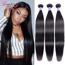 Tissage en lot malaisien naturel Remy lisse – Longqi, 8 - 30 pouces, Extensions de cheveux, lots de 3 4