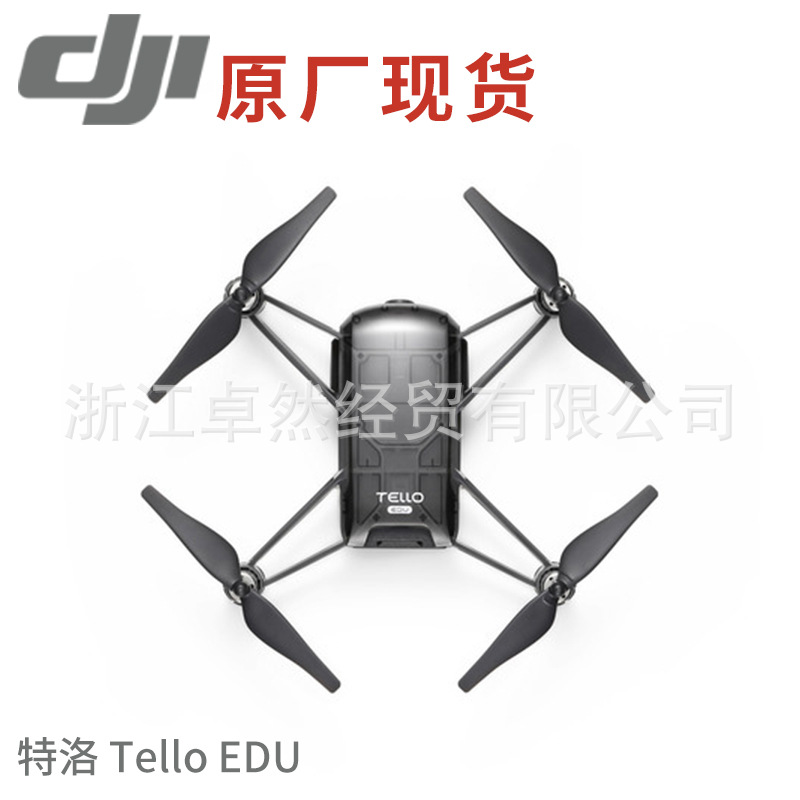 DJI Technology Tello Edu Programmable School Education Aerial Photography High-definition Unmanned Aerial Vehicle Drone